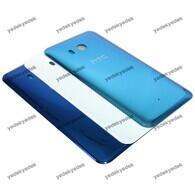 HTC - HTC U11 Arka Kapak
