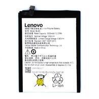 Lenovo - Lenovo K5 Note Batarya Pil A++ Lityum İyon Pil