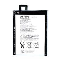 Lenovo - Lenovo Vibe S1 Batarya Pil A++ Lityum İyon Pil