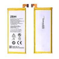 ZTE - ZTE Blade V7 Batarya Pil A++ Lityum Polimer Pil
